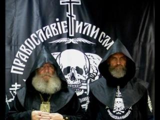 """Православные под знаменем """"ваххабизма"""""""