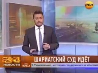 Общественность требует наказать организаторов провокации РенТВ