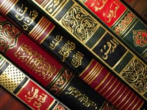 Казань соберет лучших исламских книгоиздателей России