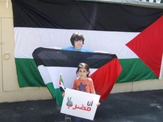 Акция: Арабские правители предали палестинских узников
