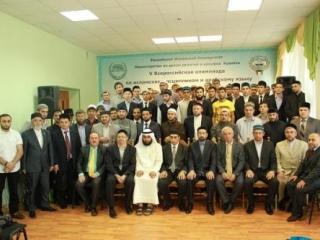 Участники и гости V Всероссийской олимпиады студентов Исламских учебных заведений по исламским дисциплинам и арабскому языку