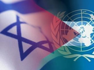 ООН призывает Израиль снять блокаду с Газы
