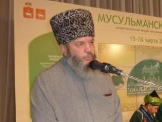 Мухаммад Рахимов. Выступление на Пермском межрегиональном форуме мусульманской культуры