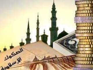 Исламские финансы прокладывают политическую линию в Казахстане