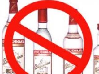 Запрет распространяется именно на рекламу алкоголя, а не на товарный бренд