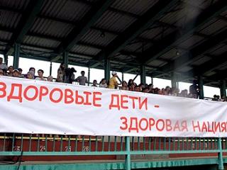 В Ингушетии футболисты помогли больным детям