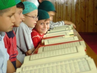 Дети читают Коран