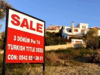 Россиянам и украинцам теперь разрешено приобретать в Турции незастроенные земельные участки, в том числе и сельскохозяйственного назначения, но не на Черноморском побережьи