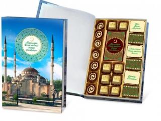 Подарочный набор для мусульман от Конфаэль