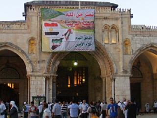 Иерусалим: боль встреч и расставаний