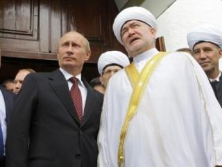Визит Владимира Путина в Московскую соборную мечеть