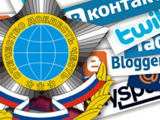 Разведка берет под контроль социальные сети
