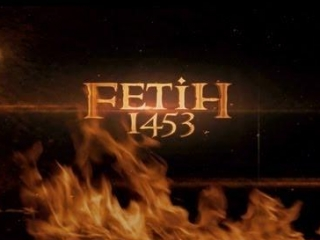 «Фатих 1453: открытие Константинополя» — теперь по-русски