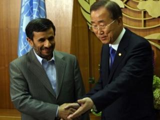 В Тегеране открывается саммит «неприсоединившихся»