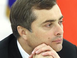 Сурков займется борьбой с религиозным экстремизмом