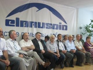 Карачаевцы и балкарцы хотят объединиться с соотечественниками