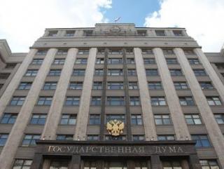 Госдума РФ намерена запретить ростовщичество