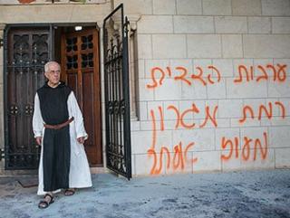 Израильтяне осквернили христианский монастырь