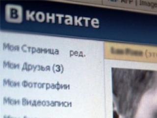 Группы «Вконтакте» и их популярность