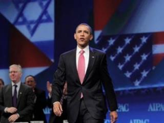 Обама манипулирует статусом Иерусалима в угоду Израилю