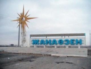 Правозащитники вступились за нефтяников Казахстана
