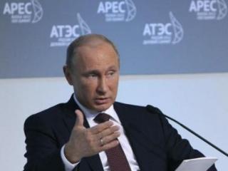 Россия переориентируется на Азию