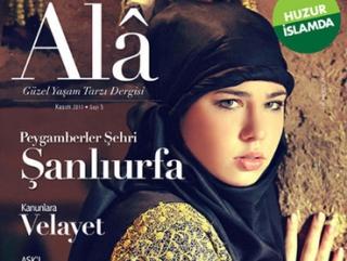 Рынок моды адаптируется к исламским требованиям
