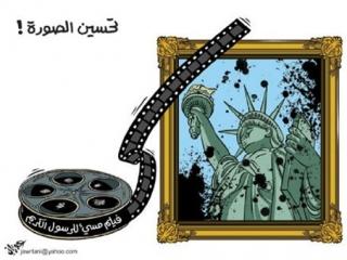 Прокуратура РФ требует запрета фильма «Невиновность мусульман»