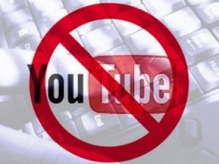 Провайдеров предостерегли от допуска к YouTube