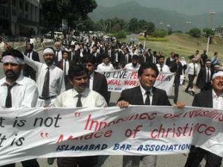 Пятница в Пакистане объявлена Днем любви к пророку Мухаммеду