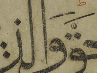 В Казани обсуждают проблемы современного исламоведения