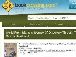Книговорот на службе ислама