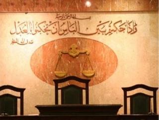 В Египте 14 экстремистов приговорены к смертной казни