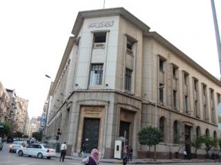 Египетские банки переходят на законы шариата