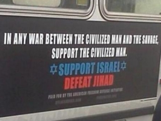 Анти-исламские провокационные плакаты появились в метро Нью-Йорка