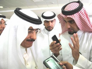 Власти Саудовской Аравии не допустят политизации хаджа
