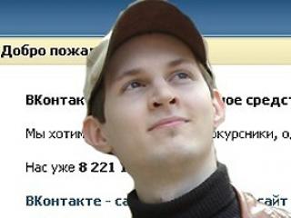 """Основатель """"ВКонтакте"""" ратует за качественное антиисламское кино"""
