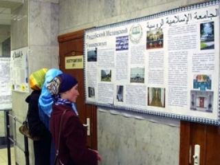 РИУ приглашает на курсы «Без татарлар»