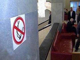 Запрет курения в общественных местах обсуждался в Казани