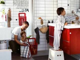 IKEA затерла фото женщин из саудовского каталога
