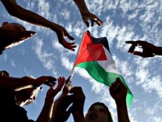 ЛАГ и Южная Америка поддержали независимость Палестины
