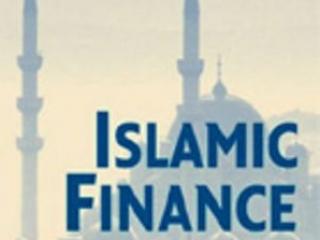 Международный эксперт расскажет в РИУ о исламских финансах