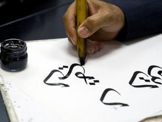 РИУ собирает любителей арабского языка и культуры