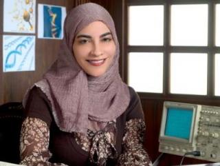 Саудовская женщина-ученый назначена послом ЮНЕСКО