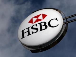HSBC закрывает исламские окна
