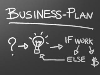 Бизнес план – прежде всего
