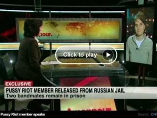 Участница Pussy Riot обещает продолжить свои выступления