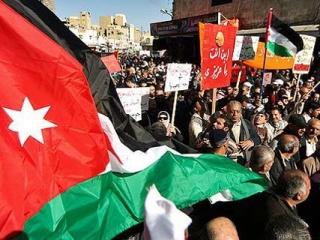 В Иордании новое правительство приняло присягу