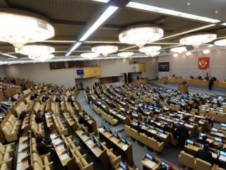 Госдума выступила за создание русско-кавказского братства