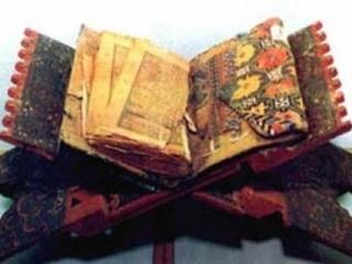 В Йемене найден древнейший Коран и меч имама Али